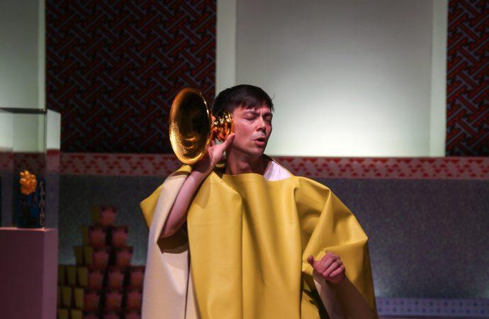 Make Banana Cry
